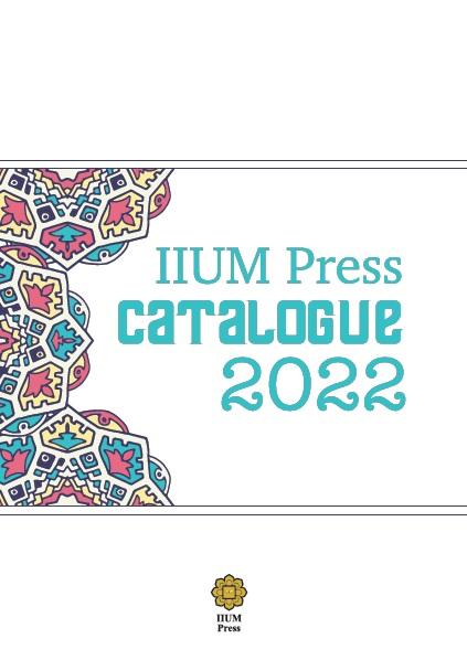 IIUM Press Catalogue 2022
