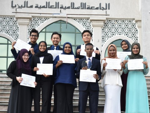 IIUM MUN Club Achievements at  BAC Model United Nations Conference 2018