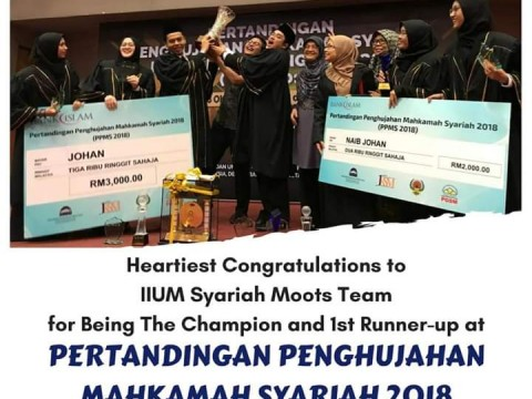 Heartiest congratulations to IIUM Syariah moots team for Being The Champion and 1st Runner-up at PERTANDINGAN PENGHUJAHAN MAHKAMAH SYARIAH 2018 in USIM