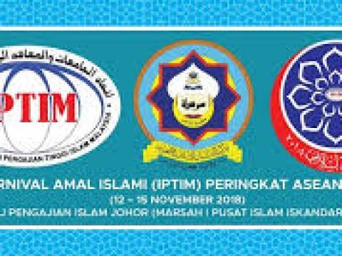 CONGRATULATION! CFS IIUM WINNER FOR CARNIVAL IPTIM (AMAL ISLAMI) 2018