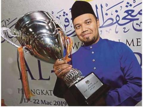 Pensyarah UIAM Johan Tilawah Al-Quran Peringkat Kebangsaan
