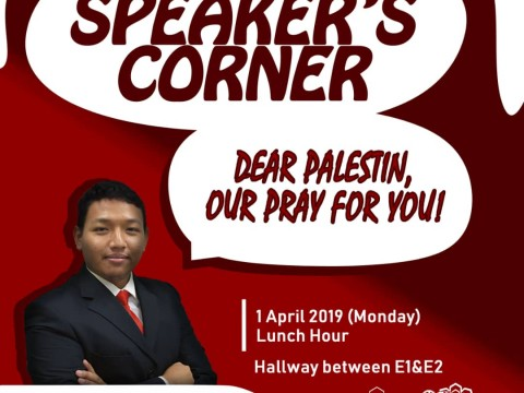SPEAKER'S CORNER @ KULLIYYAH OF ENGINEERING