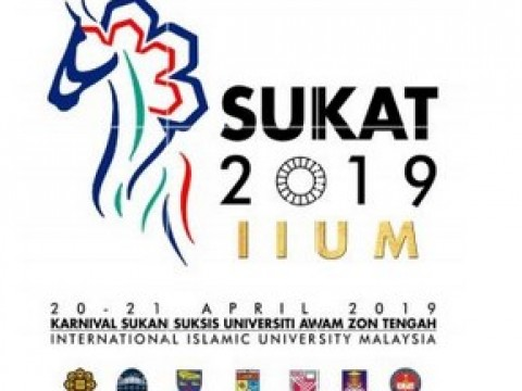 IIUM hosting 'SUKAT 2019' for the first time