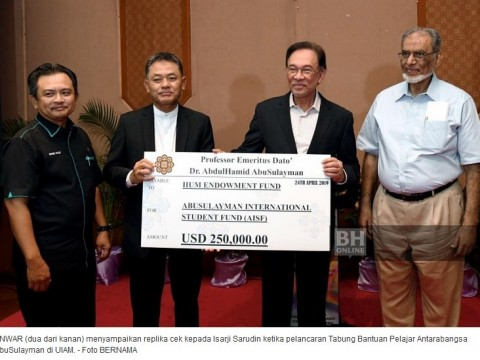 Anwar lancar Tabung Pelajar Antarabangsa Abusulayman UIAM