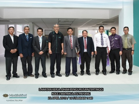 Working Visit by Pahang Matriculation College to CFS