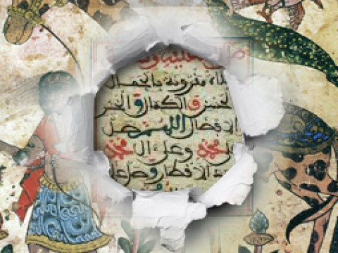 Manuscript & Rare Collections