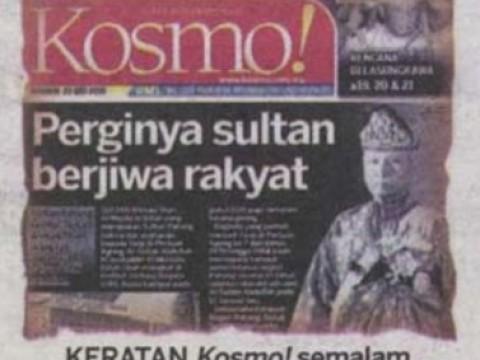 Buat kajian, bukukan sikap Almarhum Sultan Ahmad Shah