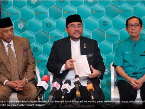 'Rahmatan lil Alamin' concept expected to be adopted as policy soon