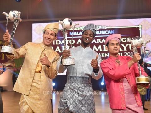 PABM KALI KE-13 2019 : PENDEBAT UIAM CEMERLANG DI PERTANDINGAN AKHIR