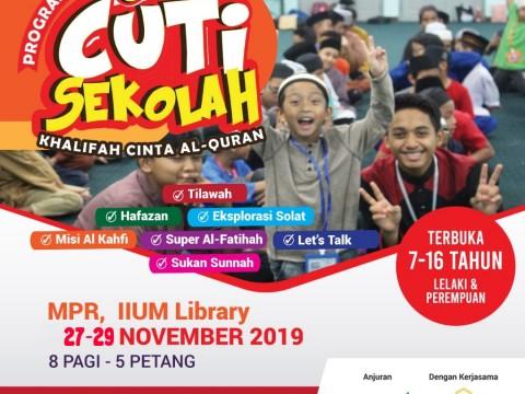 GENG CUTI SEKOLAH - KHALIFAH CINTA AL-QURAN