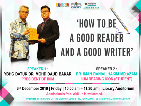 Forum on How to Be a Good Reader