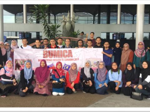 IIUM Pagoh Community Engagement: Kulliyyah of Languages and Management at BUMICA 2019