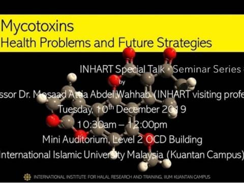 Open invitation INHART Seminar Series 8/2019