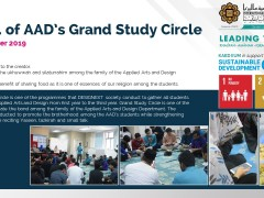 Department of AAD's Grand Study Circle