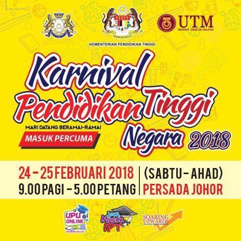 Karnival Pendidikan Tinggi Negara 2018 (Johor)