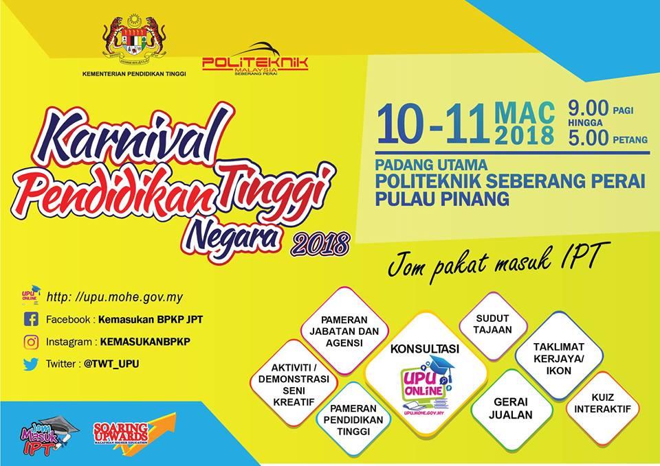 Karnival Pendidikan Tinggi Negara 2018 (Pulau Pinang)