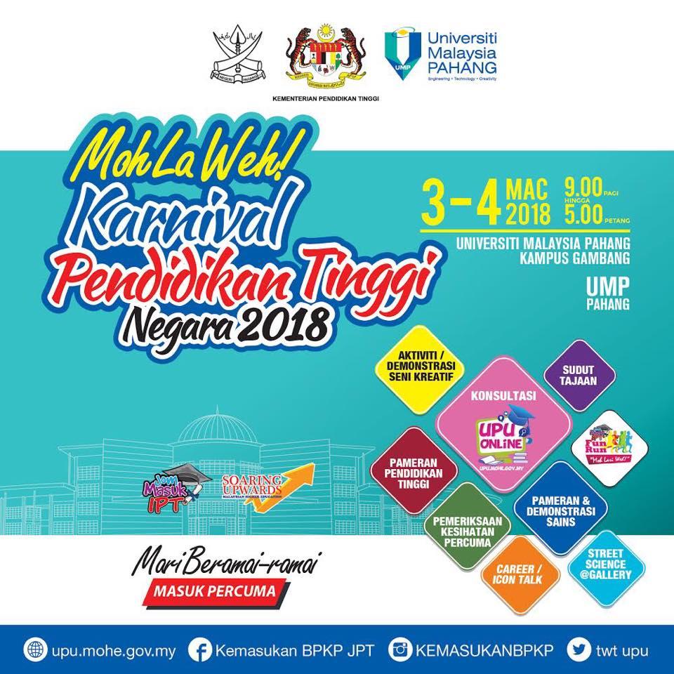 Karnival Pendidikan Tinggi Negara 2018 (Pahang)