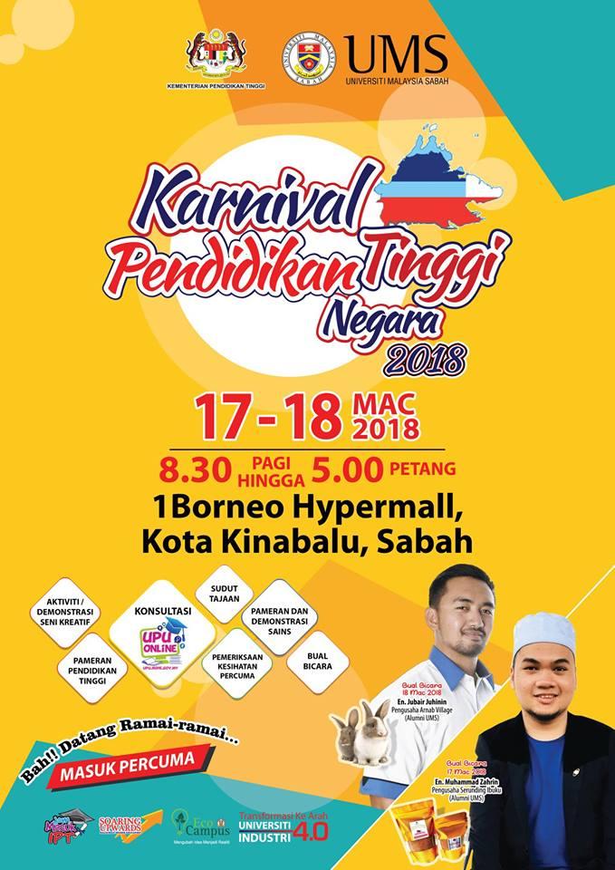 Karnival Pendidikan Tinggi Negara 2018 (Sabah)