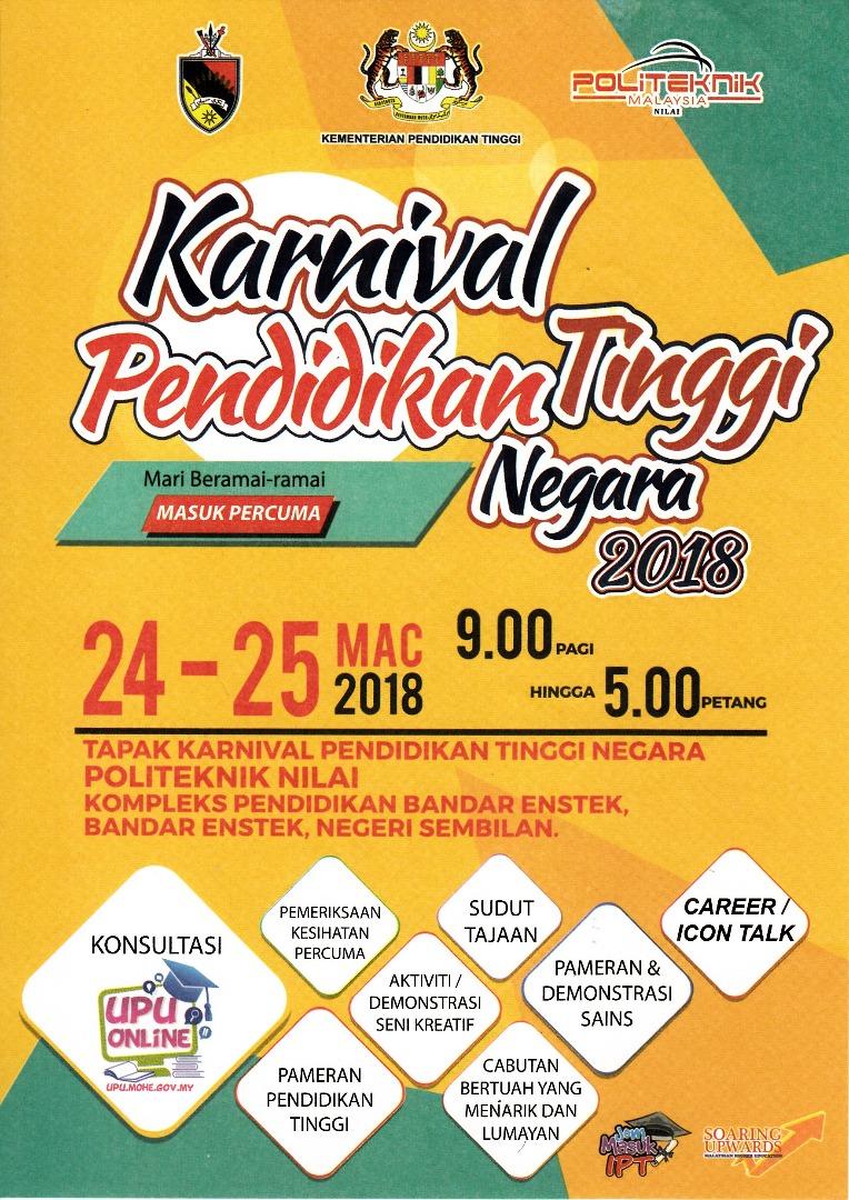 Karnival Pendidikan Tinggi Negara 2018 (Negeri Sembilan)