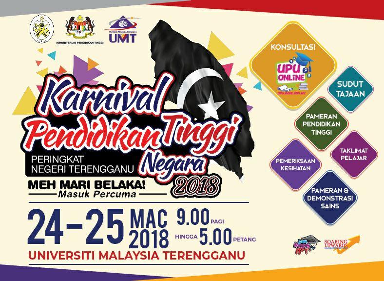 Karnival Pendidikan Tinggi Negara 2018 (Terengganu)