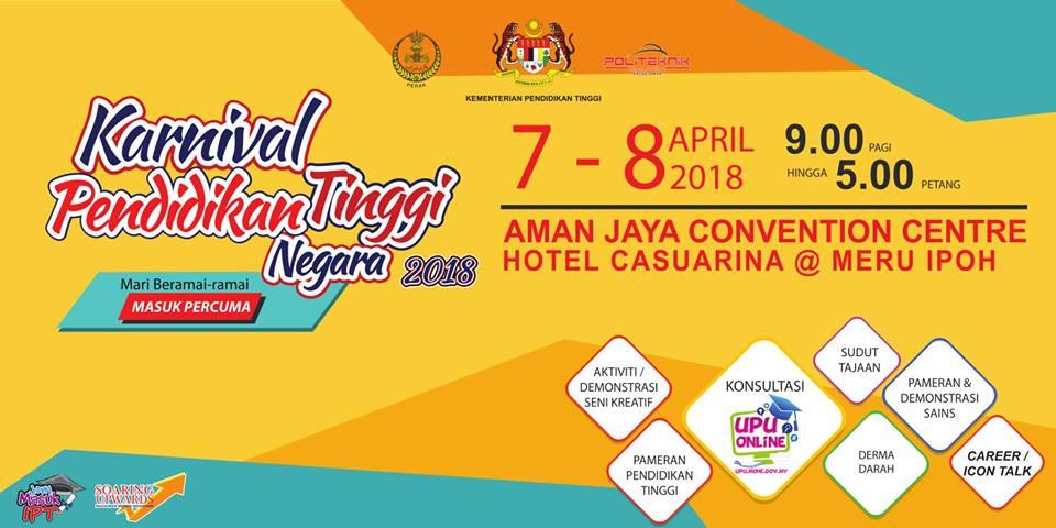 Karnival Pendidikan Tinggi Negara 2018 (Perak)