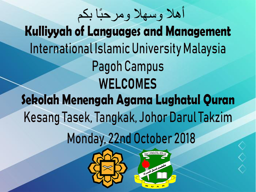 Educational visit to IIUM Pagoh campus