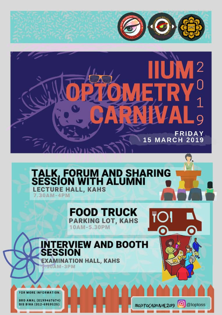 IIUM Optometry Carnival 2019