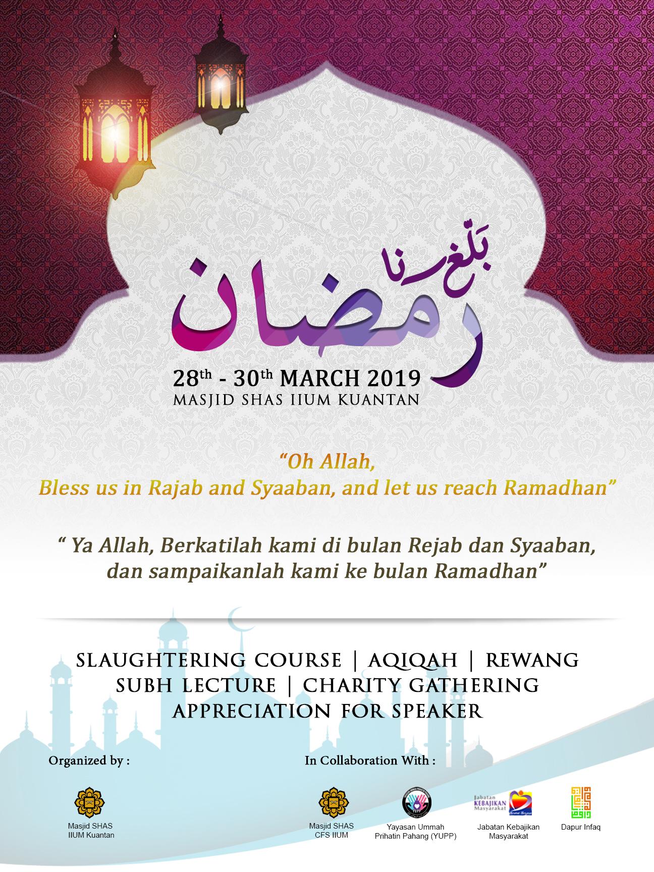 Ballighna Ramadhan