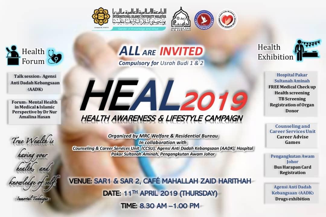 HEAL 2019