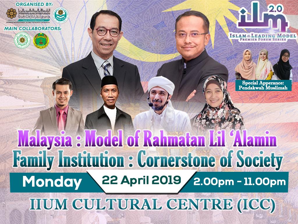 Islam Leading Model (ILM) 2.0