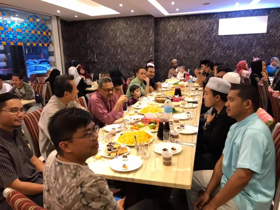 INHART Family Gathering- Ifthar Jama'ie