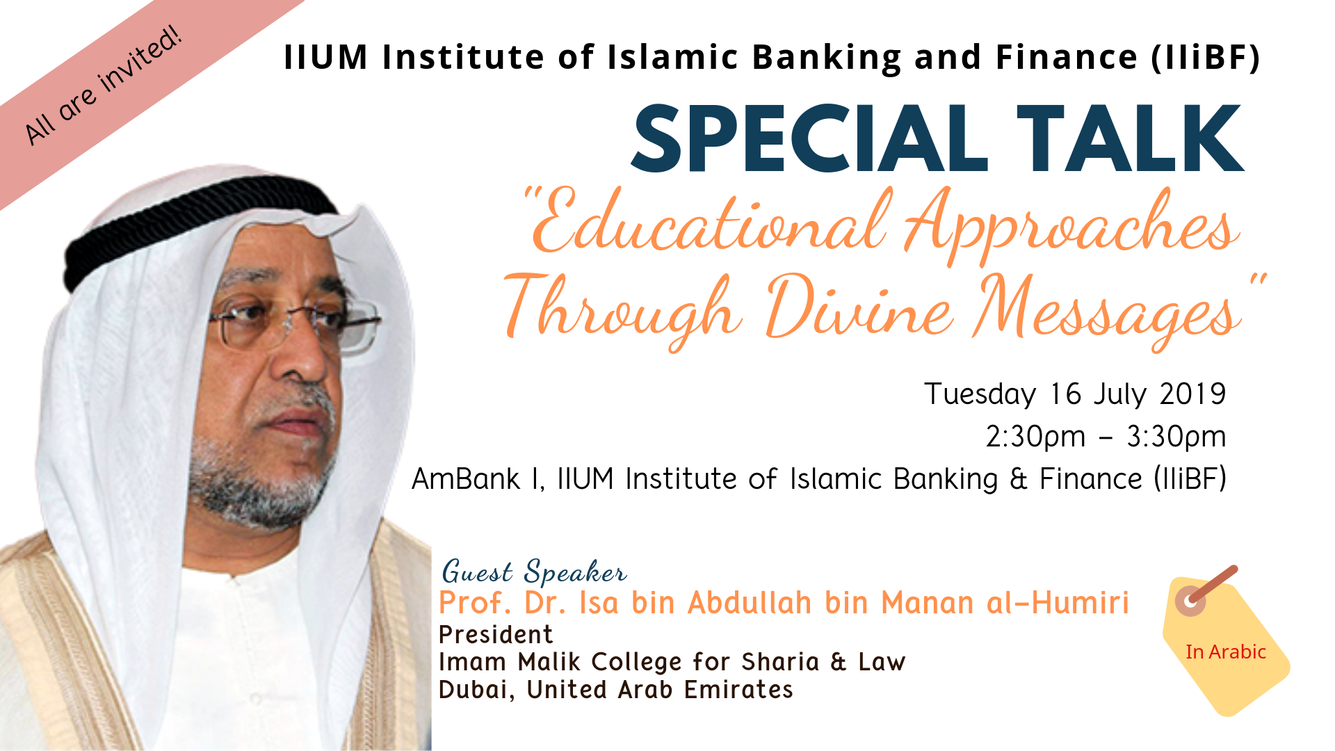 Special Talk - Professor Dr. Sheikh Issa President, Imam Malik College for Shari'a and Law