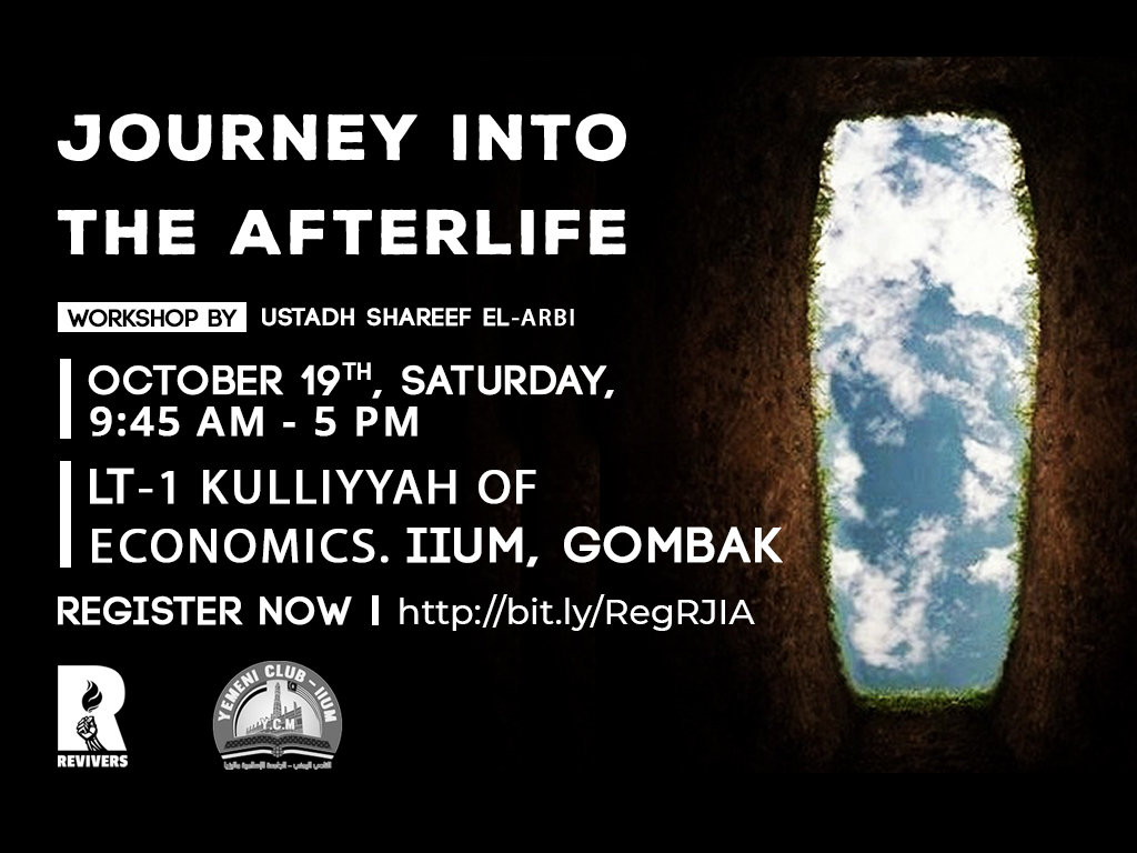 Journey into the Afterlife