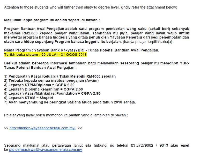 Notice On Application For Biasiswa Yayasan Bank Rakyat Ybr For New Degree Level Students
