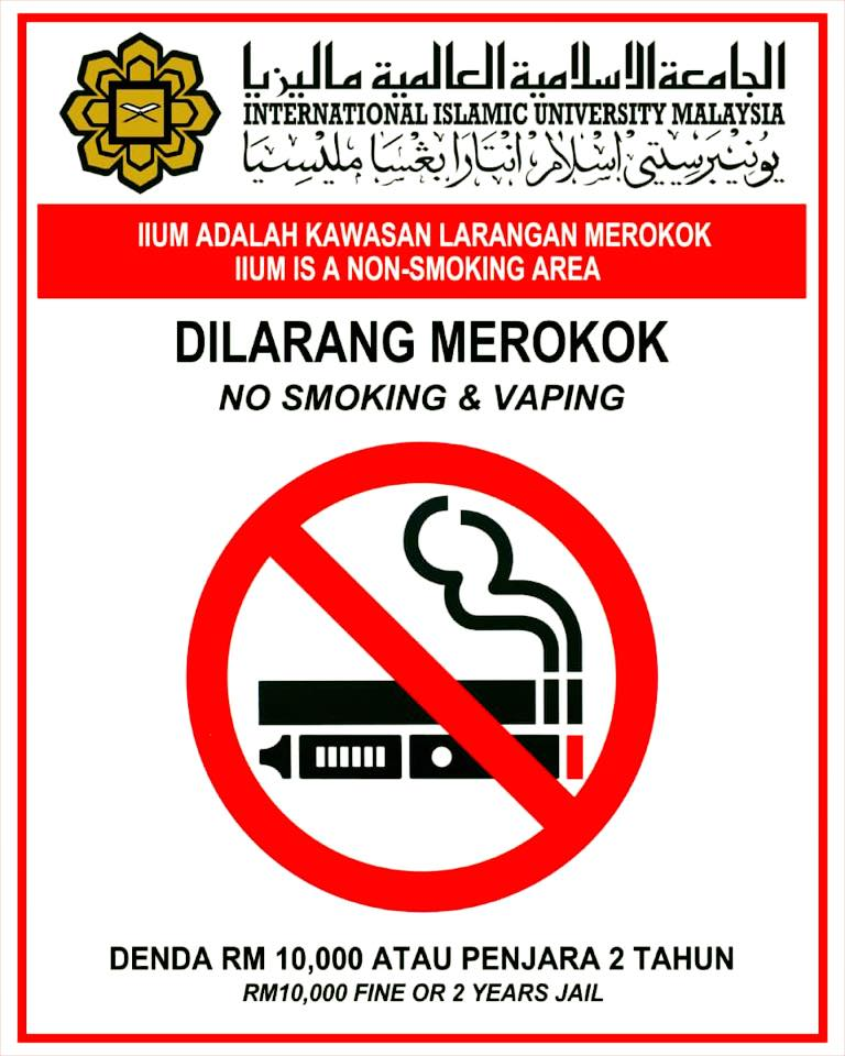 No smoking and vaping in IIUM!