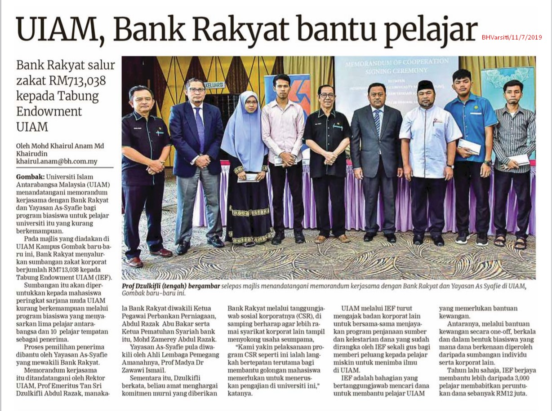 Uiam Bank Rakyat Bantu Pelajar