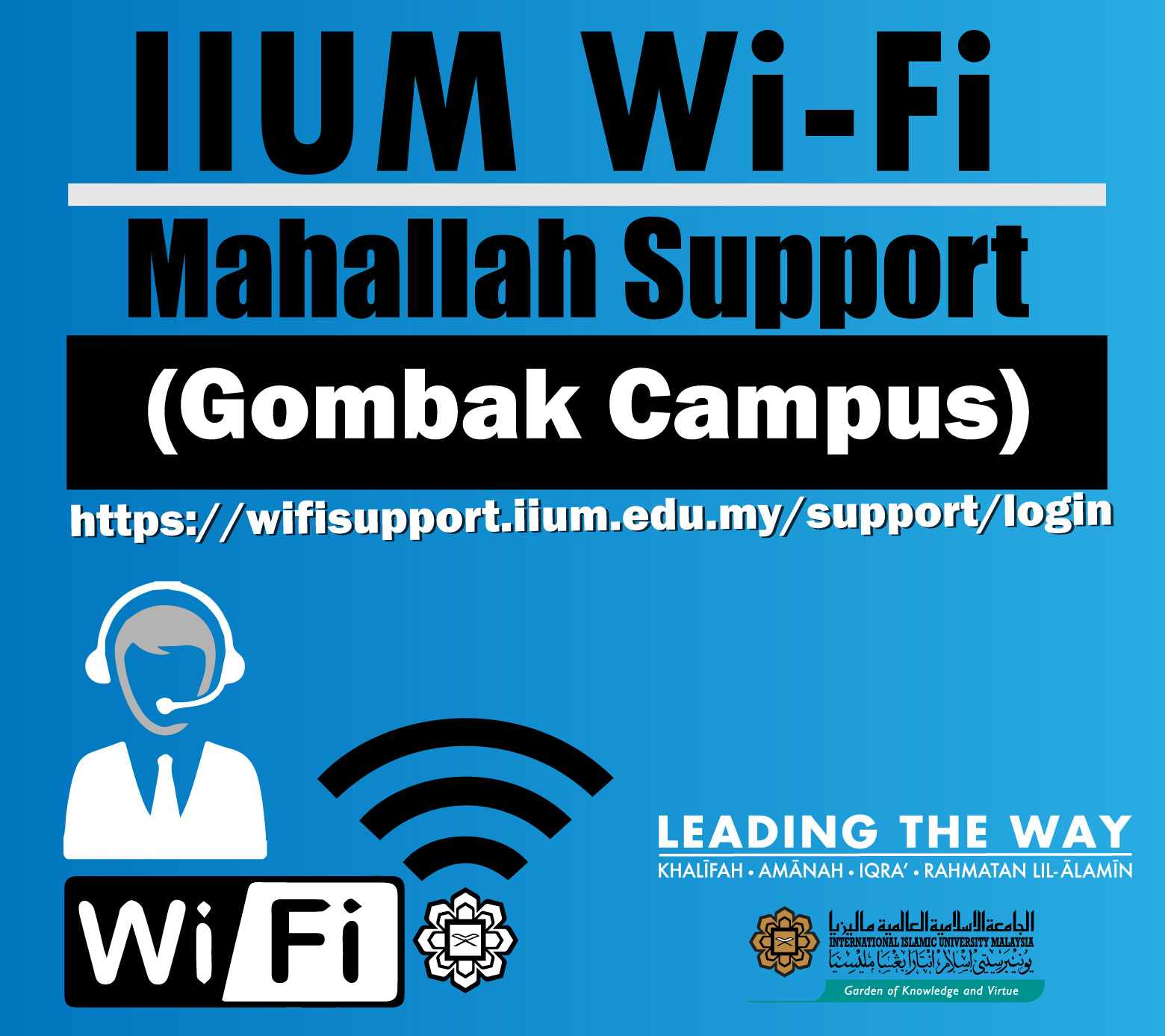 wifisupport for gombak campus